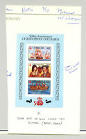 Grenada #1502a Columbus 1v M/S of 3 Chromalin Proof on Card with Notes