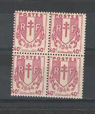 R1276 - FRANCIA  1945 - QUARTINA IV REPUBBLICA N. 672 USATA - VEDI FOTO