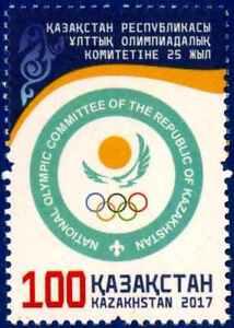 2017. Kazakhstan. Olympic Committee of the Republic of Kazakhstan. MNH. Stamp