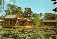 B44516 China Garden of Harmonious Interests, Summer Palace