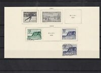 norway 1953 mounted mint and used stamps cat £55 ref 7438