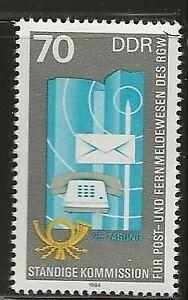 DDR #2411 MNH CV$0.70