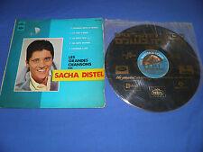 Sacha Distel - Les Grandes Chansons - RARE Israeli Israel Press 196? LP