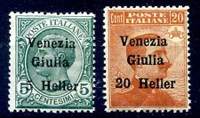 VENEZIA GIULIA 1919 - SERIE   NUOVA   *
