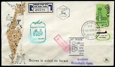 ISRAEL AIRMAIL .20  '60 ON REG-LED SEDE TEUFA  FDC TO CYPRUS  RETURNED TO ISRAEL