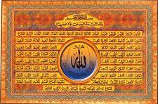 Islamic Muslim wood frame – Names of God - Home decorative # 999