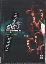 The Rough Ride 1 (挑戰 / HK 1985) Tony Leung / TVB DRAMA EP 1-20 5DVD TAIWAN