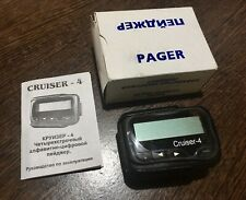 Alpha-Numeric Pager CRUISER-4 160.975Mhz Boxed Tested