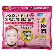 ☀ Rohto Hadalabo Koi-Gokujyun 3D Hyaluronic Acid 30 Sheets Face Mask Japan ☀