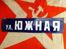VTG antique USSR porcelain enamel street sign plate Южная- South 1960s
