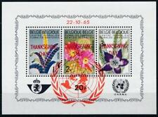 [2258] Belgium 1965 flowers PRIVATE sheet very fine MNH With overprint