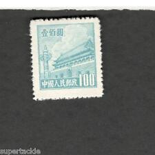 1950 PRC CHINA SCOTT #65 GATE OF HEAVENLY PEACE MH stamp