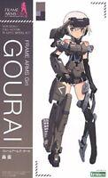 FRAME ARMS GIRL GOURAI Plastic Model Kit KOTOBUKIYA NEW from Japan F/S