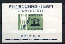 South Korea 1961 SG#MS409 UNESCO MNH M/S #A68664