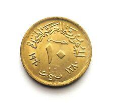 EGYPT 10 PIASTRES 1960 WORLD COIN