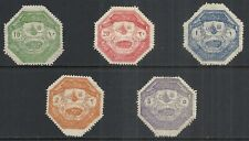 TURKEY SCOTT M1 - M5 MH SET - 1898 ARMY IN THESSALY ISSUE  CAT $50.00
