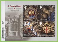 G.B. 2017 Windsor Castle Barcode miniature sheet UM (MNH)
