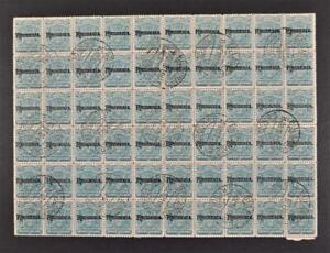 RHODESIA STAMPS 1909 OVERPRINT IN BLOCK OF 60 CTO og.  (Y49)