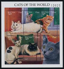 Bhutan 1168 MNH Cats