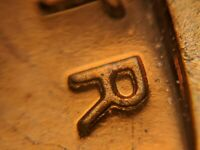 1969-S Pr Double Die Obverse Lincoln Memorial Cent Extremely RARE