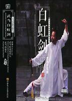 Wudang Songxi Style Secret Wushu routines White Rainbow Sword - Zhang Jiali DVD