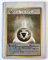 METAL ENERGY RARE HOLO Pokemon JAPANESE Neo Genesis MINT CONDITION Card