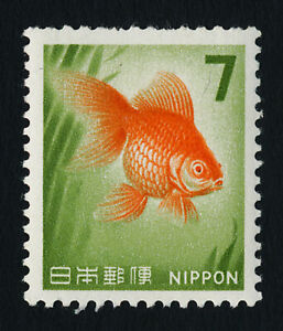 Japan 880 Fluorescent MNH Goldfish