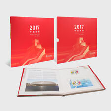 CHINA 2017-1 2017-31 ALBUM 年册 全年 年票 Whole Year Rooster FULL stamp English 形象册