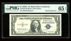 DBR $1 1935-G No Motto Silver Gem Fr. 1616 DJ Block PMG 65 EPQ Serial D26573220J