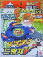 Takara Beyblade Topblade Dranzer V (A-47) Sonokong Toy for Children_NV