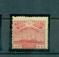Japan, Schiff, Nr. 150 Falz *