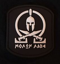 3D PVC MOLON LABE SPARTAN TACTICAL ARMY SWAT VELCRO® BRAND FASTENER PATCH
