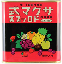 Sakuma Sakumashiki Drops Retro type (Reprint edition) Fruits Flavor Candy