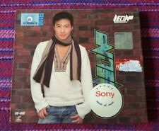 Leon Lai ( 黎明 ) ~ Sport Of Music ( Malaysia Press ) Cd