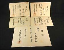 New ListingVintage Japanese (c.1930) Set Of 5 Certificate Diploma Paper