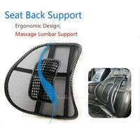 Car Seat Office Chair Massage Pad Cushion Cool Mesh Back Lumber Brace Support