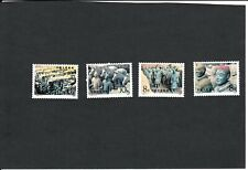 China 1983 MNH Terra Cotta Warriors T88; Set of 4!