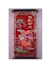 Feng Shui Red Scroll - Ma Dao Cheng Gong