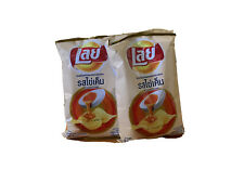 New listing Salted Egg Yolk Lays Potato Chips Special Edition Thailand Flavor 1.62 Oz