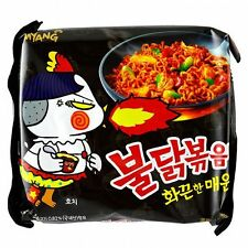 [Samyang] New Spicy Chicken Roasted Ramen Buldak Bokeum 1pack +free chopstick
