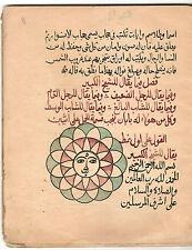 FASCINATING ARABIC ASTROLOGY MANUSCRIPT (OCCULT):
