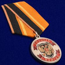"""Russian fun and joke AWARD МЕДАЛЬ """"Veteran Beer troops"""" - all the power in beer"""