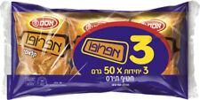 X3  Osem Apropo Classic 50 gr Original Taste Kosher Free shipping...