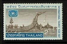 Thailand SC# 489, Mint Lightly Hinged - S12233