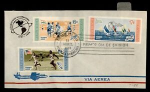 DR WHO 1959 DOMINICAN REPUBLIC FDC OLYMPICS SPORTS COMBO  g00573