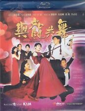 Dances with Dragon Dance with the Dragon Blu Ray Andy Lau Deanie Yip NEW Eng Sub