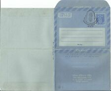 India  1978 Inland Letter Card  SGARTPEX '78 Brotherhood Day Scouts Guides Cover