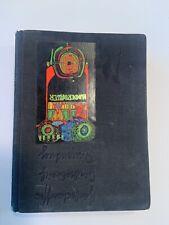 Friedensreich Hundertwasser Book 1975