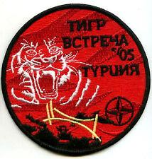 NTM NATO TIGER MEET νeΙcrο INSIGNIA COLLECTIONS: NTM 2005 Balikesir Turkey a