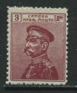 Serbia 1911 3 dinars lake mint o.g. hinged